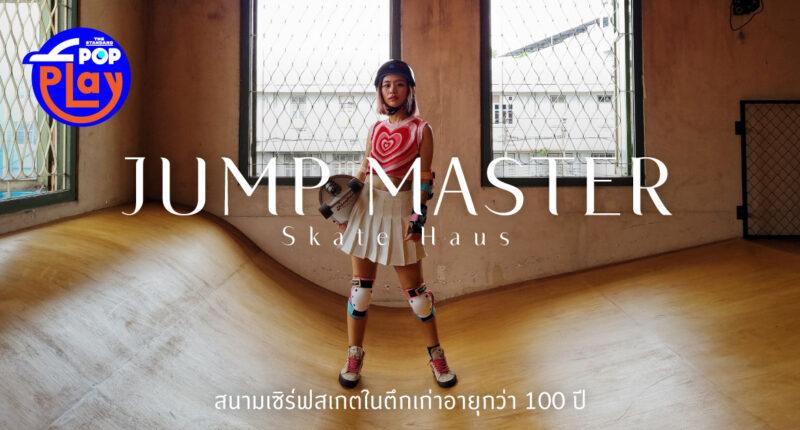 Jump Master Skate Haus