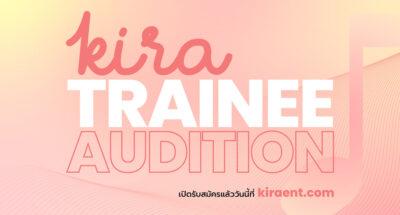 Kira Trainee Audition