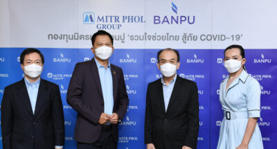 Mitr Phol-Banpu