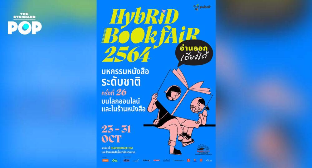 ThaiBookFair