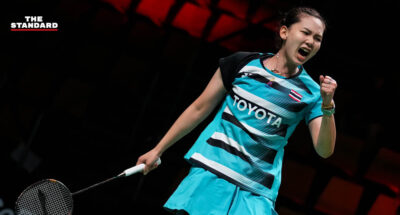 Uber cup 2020