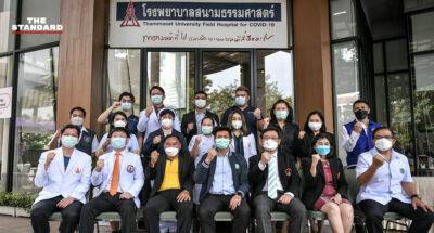 hospital Thammasat University