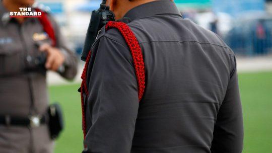 เตรียมเคาะร่างกฎหมายห้ามตำรวจติดตามอดีตนักการเมือง-ผู้มีอิทธิพล ชี้สูญเสียกำลังพลโดยไม่จำเป็น