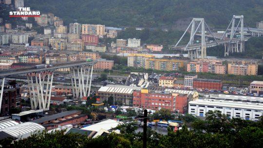 สะพานมอเตอร์เวย์ในเมืองเจนัว ประเทศอิตาลีถล่ม คาดมีผู้เสียชีวิตและได้รับบาดเจ็บหลายราย