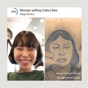 มาเล่นกันเถอะ! เทียบหน้าตัวเองกับงานศิลปะจากแกลเลอรีรอบโลกด้วย Google Arts & Culture