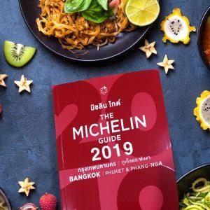 ประกาศแล้ว เปิดรายชื่อสุดยอดความอร่อย มิชลิน ไกด์ ฉบับกรุงเทพฯ ภูเก็ต และพังงา ปี 2019!