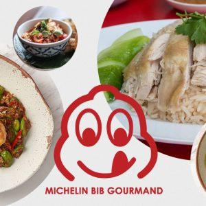 สุกี้ ผัดไทย ข้าวต้มแห้ง ฯลฯ เปิดลายแทงร้านอร่อยราคาสบายกระเป๋าระดับบิบ กูร์มองด์ จากมิชลิน ไกด์ ปี 2019