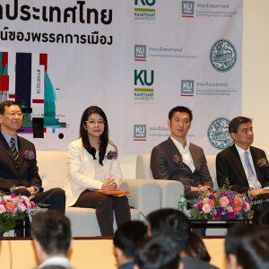 6 พรรคการเมืองโชว์วิสัยทัศน์ อนาคตประเทศไทย ส่งเสียงถึงคนรุ่นใหม่ ก่อนลุยสนามเลือกตั้ง