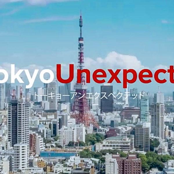 เบื้องหลังความสำเร็จของโฆษณา #TokyoUnexpected ของ Visa ที่โดนใจหลายล้านคน