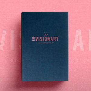 หนังสือ 'The Visionary ถอดรหัสกษัตริย์ผู้มองเห็นอนาคต'
