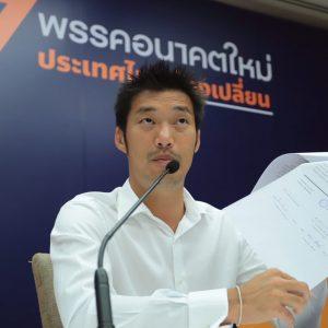 ธนาธร นักการเมืองไทยคนแรกที่เซ็น MOU โอนทรัพย์สินเข้า Blind Trust ขอแยกการเมืองขาดจากธุรกิจ