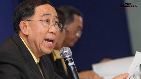 'มิ่งขวัญ' ตอบชัด ไม่ร่วม 'พลังประชารัฐ' อยู่ฝั่ง 'เพื่อไทย' แจงปมมีนายทุนครอบงำพรรคไม่จริง