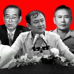 12 ปี รัฐประหาร 2549 ส่องตัวละครสำคัญ พวกเขาอยู่ไหน สบายดีหรือเปล่า