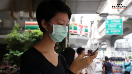 แพทย์เตือน หน้ากากอนามัยทั่วไปป้องกัน PM2.5 ไม่ได้ ต้องเป็นหน้ากาก N95 กรมควบคุมมลพิษเผย ยังไม่จำเป็นสำหรับคนทั่วไป