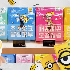 10 ไอเท็ม Cute Cute เครื่องสำอางโดนๆ ที่คนรักความงามต้องซื้อกลับมาเมื่อไปเกาหลี