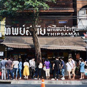 ผัดไทยไม่ใช่อาหารทิพย์ ย้อนอดีตถึงปัจจุบันของ ทิพย์สมัย ผัดไทยประตูผี