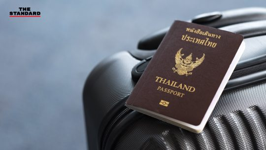 พาสปอร์ตเหลือ 6 เดือน ออกเดินทางนอกประเทศได้ไหมนะ?
