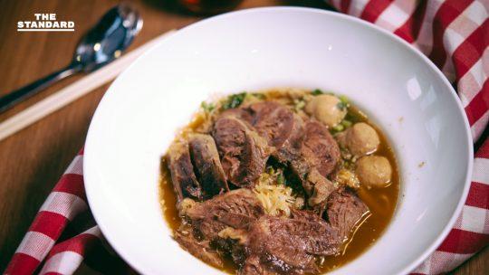 Arno Thai เมื่อเนื้อดีไม่จำเป็นต้องแพง เอามาผัดกะเพราหรือใส่ก๋วยเตี๋ยวเนื้อก็อร่อยเกินห้ามใจ