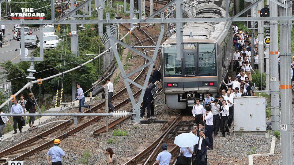 โอซาก้าแผ่นดินไหว 6.1 ตาย 2 รถไฟชินคันเซนหยุดให้บริการ